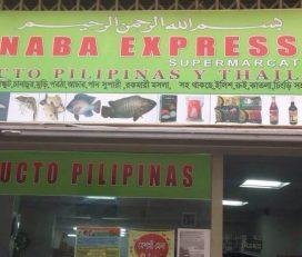Naba Express