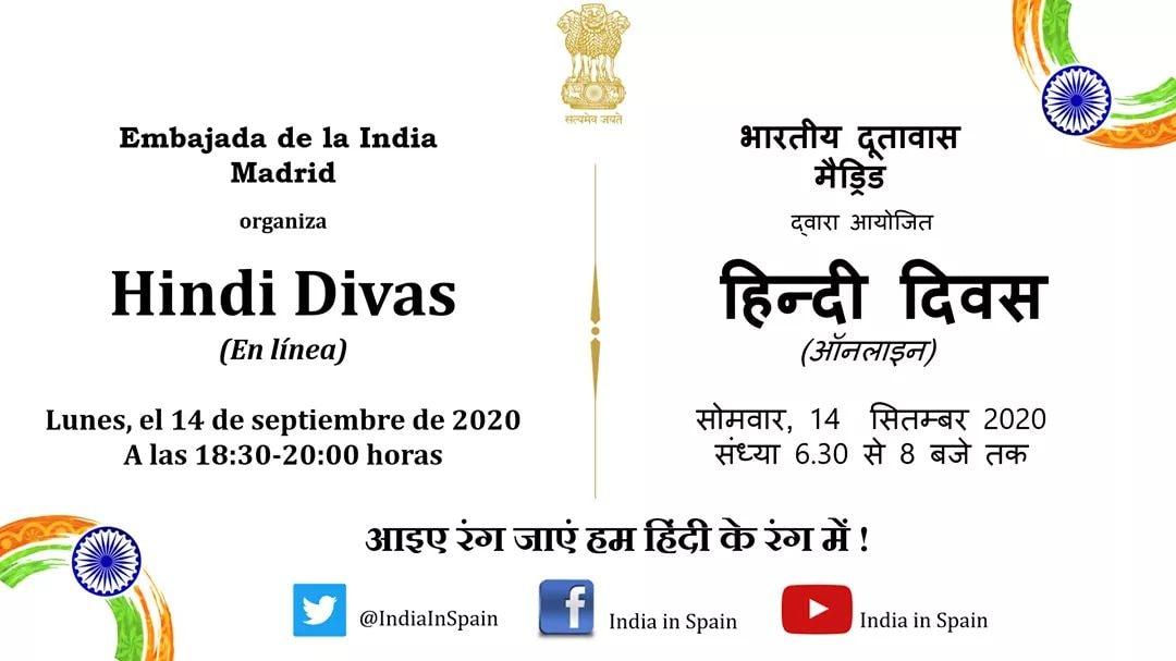 Hindi Divas 2020